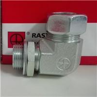 雷斯特利TN514可調向直角接頭進口液壓接頭