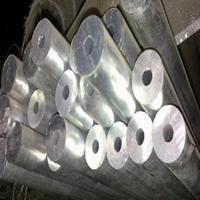 7013精拉铝管 进口7013超硬铝管