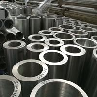 特年夜铝铸造件6061无缝铝管