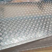 5052花纹铝板价格表,5052花纹铝板厂家加工