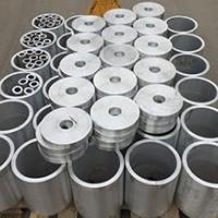 无缝铝管7075铝管铝锻件