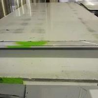 5A06防锈铝合金板 5a06热轧料 现货批