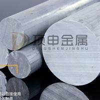 廣東6082a鋁合金棒材廠家