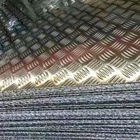 1060花纹铝板价格表,1060花纹铝板厂家加工