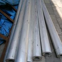 特大铝锻造件6061无缝铝管