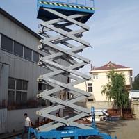 14米升降平台 宜川县移动举升机制造