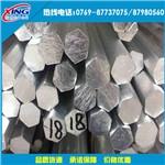 硬铝合金2A10铝棒