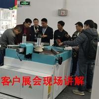 數控鋁型材滾彎機彎弧機彎圓設備