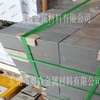 7075進口拉伸鋁板