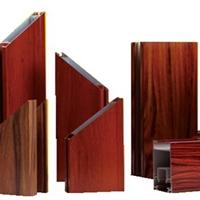 代理 木纹铝材佳美铝业 成就辉煌事业