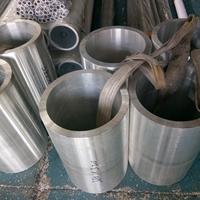 7075无缝铝管 无缝铝管标准
