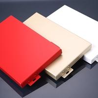铝单板厂家批发室外幕墙2.5mm氟碳铝单板价钱