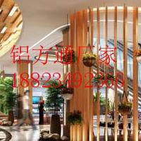弧形铝方通- 木纹型材铝方通定制工厂