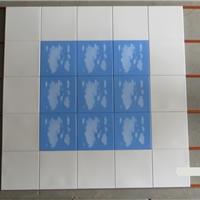 0.8厚工程鋁扣板訂購 600600白色鋁扣板