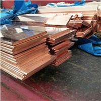 高質復合排T2 TU2紫銅排 定尺定制加工