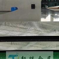 铝板 6061-T6超厚铝板 铝板料
