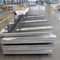广东铝板-6061中厚铝板