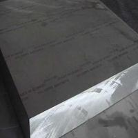 200厚铝板7075 切规格7075t651硬铝板