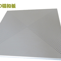 白色铝扣板,6006000.7烤漆铝扣板定做