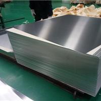 广东铝板-6063合金铝板厂家