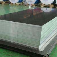 广东铝板-6063铝板厂家