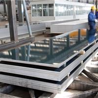 广东铝板-5086铝板厂家