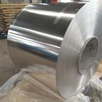 5052铝卷价格表,5052铝卷厂家加工