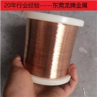 弹簧用QBe2.0铍青铜线,0.12mm铍铜丝