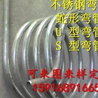 供应加热铝盘管 空调制冷U型铝盘管