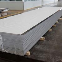 广东铝板-1060热轧铝板