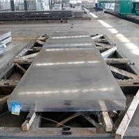 广东铝板-5052铝板厂家