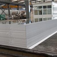 广东铝板-5083铝板厂家