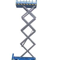 14米升降平臺 漢中市移動舉升機制造