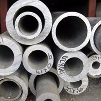 佰恒直销LY12合金铝管 防锈铝圆管 可零切