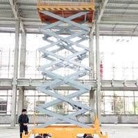 12米升降机 清涧县移动升降作业车制造