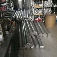 昆山5083铝棒,5056合金铝圆棒