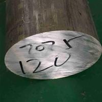 年夜规格铝棒 7050铝合金圆棒