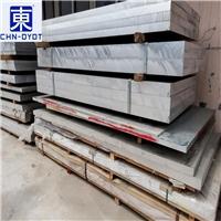 上海5083经销商 5083覆膜铝板