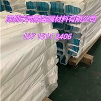 生產6063鋁板1mm 1.2mm 1.5mm 1.6mm