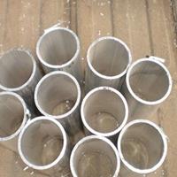 国标3003铝管 佰恒精拉防锈铝管 现货零切
