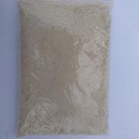 铝合金两酸无烟化学抛光添加剂