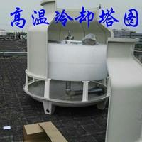 格菱恩100T高温圆型冷却塔厂家