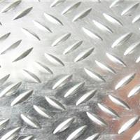 6063花纹铝板价格表,6063花纹铝板厂家加工