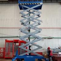 12米升降平台 定边县液压举升机制造