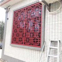 公园木纹铝屏网-古典铝窗格厂家