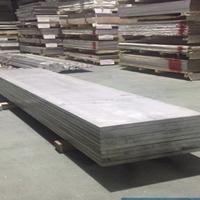 成批出售AA5252-H24机械零件专项使用铝板