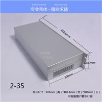 铝合金外壳定制加工