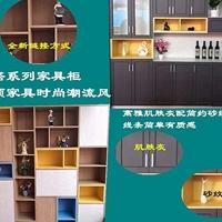 全屋定制全铝家具铝型材厂家供应成品