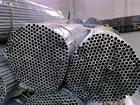 針孔薄壁鋁管、精抽3003彩色鋁管