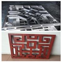 大型商场复古铝花格质量定制厂家